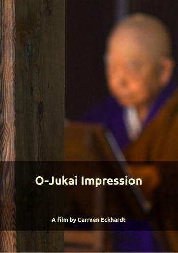 O-Jukai Impression DVD